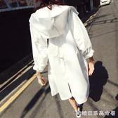 韓版新款春秋裝寬鬆中長款防曬衣收腰大碼連帽白色風衣外套女 糖糖日系森女屋