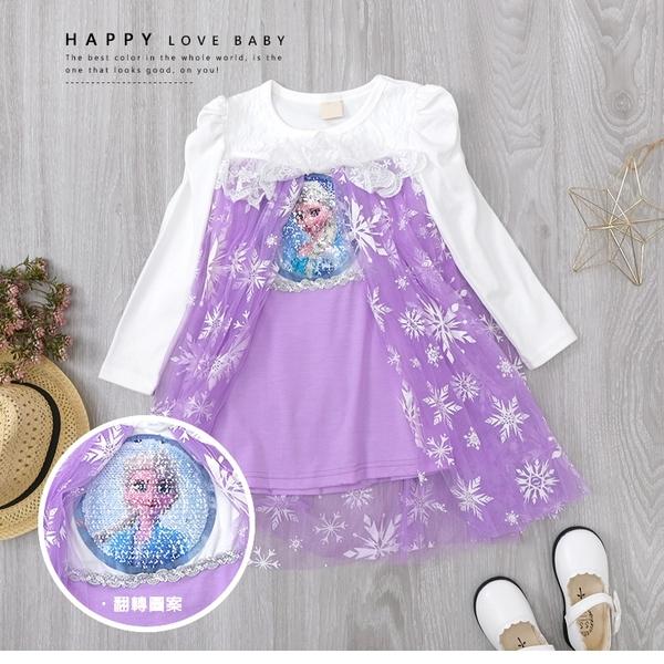 夢幻浪漫冰雪奇緣翻轉亮片蕾絲長版上衣 紫色 雪花 艾莎 薄紗 公主 女童裝 女童洋裝 秋冬洋裝