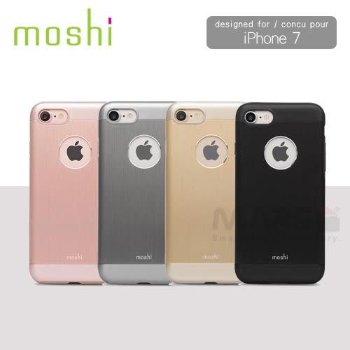 【marsfun火星樂】Moshi Armour系列 iPhone 7 超薄鋁製保護背殼 iphone8 背蓋 軍規殼 防摔殼 公司貨