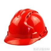 安全頭帽工地男透氣建筑工程國標abs施工加厚工人玻璃鋼頭盔訂製 凱斯盾