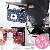 卡通花紋 嬰兒童推車掛袋 收納袋 媽包車包 儲物袋 掛包