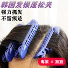 【PRJ-001】韓國熱銷髮根蓬鬆夾 火箭筒髮捲 卷髮神器 (單入)