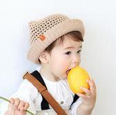 降價兩天-嬰兒帽兒童漁夫帽夏季1-2歲防曬遮陽網帽男女童盆帽可愛貓耳朵寶寶帽子