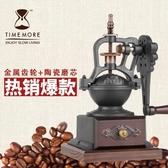 磨豆機 鑄鐵匠 手搖咖啡豆磨豆機 復古 省力家用手動咖啡機研磨器具 萬聖節狂歡 DF