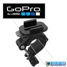 【免運費】 GoPro AGTSM-001 車把.座桿.長桿固定座 適合9~35mm管徑【台閔公司貨】for hero7/hero 6