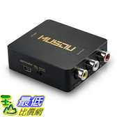 [美國直購] Musou HDMI to 3RCA Composite CVBS Vedio Audio AV Converter Adapter 1080P Supporting PAL/NTSC 音頻轉接頭