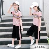女童網紅套裝2020新款夏裝中大童洋氣時髦兒童闊腿褲夏季兩件套潮-超凡旗艦店
