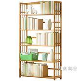 書櫃書架簡易書架收納置物架簡約現代實木多層落地兒童桌上學生書櫃WY 1件免運