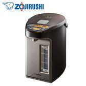 豬頭電器(^OO^) - 【ZOJIRUSHI 象印】3公升* SuperVE真空省電微電腦電動熱水瓶(CV-WFF30)