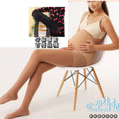 *孕婦裝*美麗性感百搭孕婦專用托腹絲襪 四色----孕味十足【COH8204】