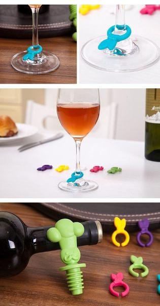 創意食品級矽膠保鮮酒瓶塞酒杯識別扣識別器紅酒塞套裝