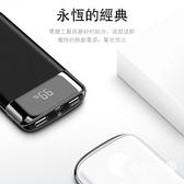 行動電源-20000毫安蘋果華為oppo手機通用快充大容量行動電源便攜-奇幻樂園