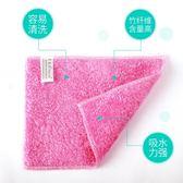 洗碗巾 竹纖維不易沾油廚房多功能百潔布抹布雙層加厚