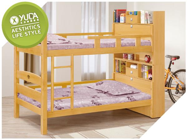 床組【YUDA】洛克 3.5尺 檜木色 多功能 雙層床(不含床墊)/床架 J9M 693-4