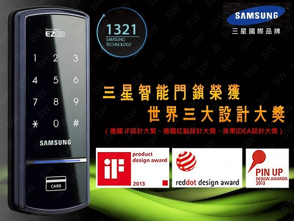 SAMSUNG 三星電子鎖 SHS-1321觸控式密碼鎖 不含安裝 二合一密碼+卡片/悠遊卡感應鎖 數位智能鎖