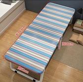 折疊床單人床家用便攜1.2米辦公室午睡簡易雙人出租房午休硬板床 【米娜小鋪】