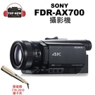 [贈離子夾] SONY FDR-AX70...