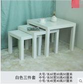 創意小茶几兒童小方桌子沙發邊桌邊幾  主圖款【白色三件套】