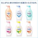 日本 境內版 Kao 花王 Biore 弱酸性 親膚鎖水&香氛親膚鎖水沐浴乳 共六款  480ml