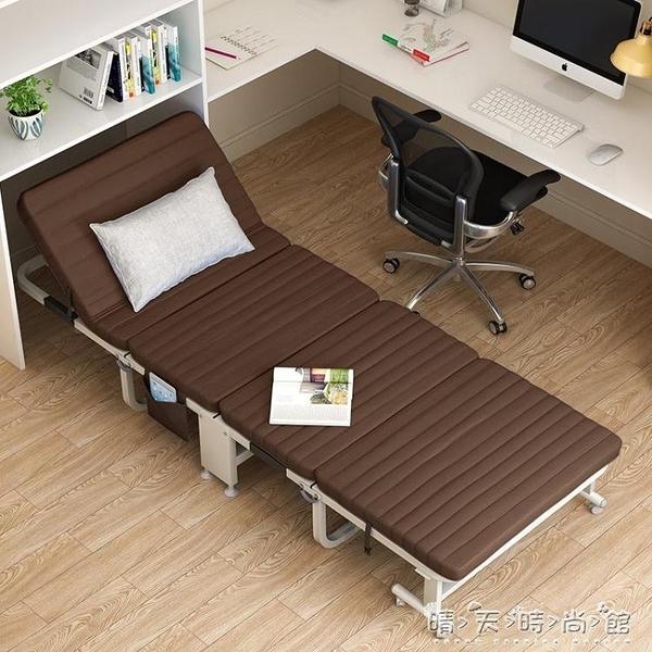 摺疊床單人辦公室午睡床午睡神器躺椅家用雙人行軍陪護床簡易便攜WD 聖誕節全館免運