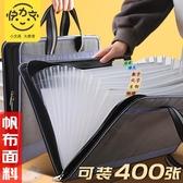 快力文a4帆布手風琴包文件夾多層學生用試捲透明插頁收納袋手提包