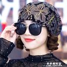 帽子女春秋韓版蕾絲花朵包頭帽時尚休閒百搭頭巾帽光頭帽薄月子帽 果果新品