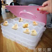 速凍餃子盒凍餃子盒分格家用多層冰箱保鮮收納盒水餃盒餃子餛飩盒 至簡元素