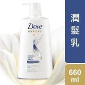 多芬深層修護潤髮乳660ml【愛買】