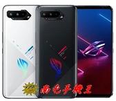 =南屯手機王=ASUS ROG Phone 5s (16G/256G) ZS676KS 電競手機 6000mAh超大電量 宅配免運費
