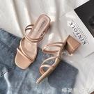 仙女風一字帶涼鞋女夏2021新款網紅百搭中跟粗跟高跟半拖鞋ins潮「時尚彩紅屋」
