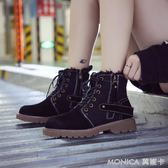 馬丁靴女短靴平底英倫風學生韓版百搭新款春秋季短筒單機車靴 美斯特精品