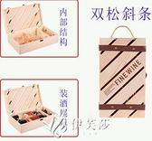 紅酒盒木盒酒盒雙支裝葡萄酒盒紅酒包裝盒禮盒木質紅酒木YYS 【快速出貨】