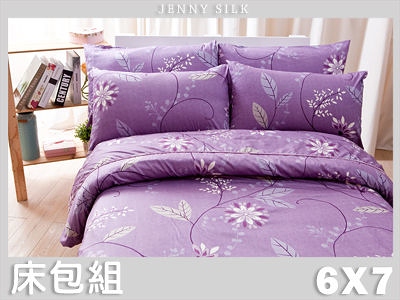【Jenny Silk名床】花語宣言.100%精梳棉.特大雙人床包組.全程臺灣製造