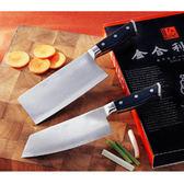 【金門㊣金合利-電木柄系列】電木柄雙鋼刀禮盒組合(切菜刀+剁骨刀)