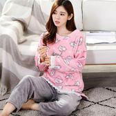 秋冬新款法蘭絨珊瑚絨睡衣女士長袖套頭家居服兩件套加厚保暖卡通mandyc衣間