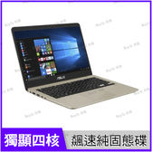 華碩 ASUS Vivobook S410UF 金 480G PCIe SSD純固態特仕版【i5 8250U/14吋/MX130/獨顯/筆電/Buy3c奇展】似 S406UA