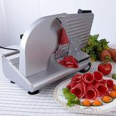 切肉機 komle/科美勒羊肉切片機家用電動小型商用不銹鋼手動凍牛肉切肉機igo 夢藝家