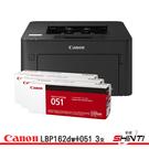 【搭051原廠3支】Canon imageCLASS LBP162dw 黑白雷射網路雙面印表機