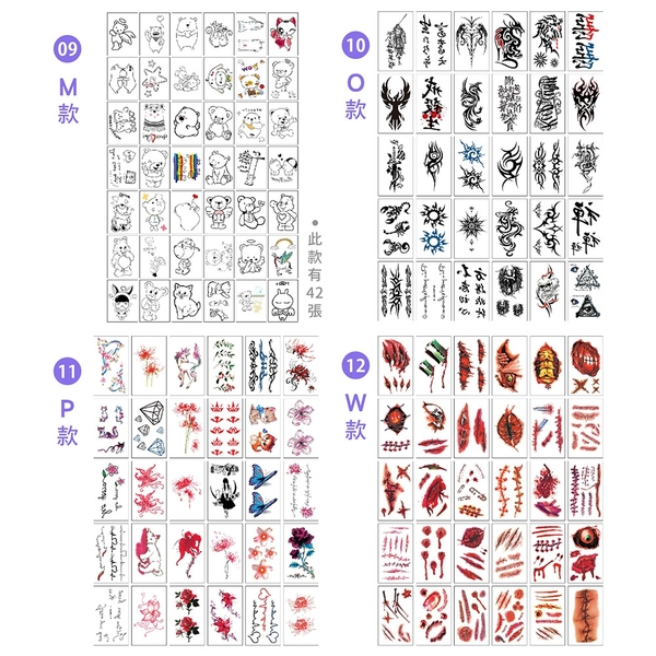【INS爆款!防水紋身貼 單張 隨機不挑款】紋身貼紙 刺青貼紙 紋身 刺青 紋身貼