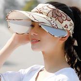 帽子女夏季防曬遮陽帽韓版百搭防紫外線太陽帽薄遮臉空頂速幹網帽   LannaS