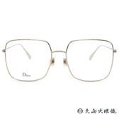 Dior 眼鏡 Stellaire O1 (金) 人氣熱銷 方框 近視眼鏡 久必大眼鏡