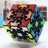 齒輪魔方三階 異形3階魔方 九齒連動專業比賽用靈活順滑益智玩具  夢想生活家