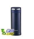 [東京直購] ZOJIRUSHI 象印 不鏽鋼保溫瓶 SM-JB36AZ-AE 360ml 海軍藍 保溫杯 水壺