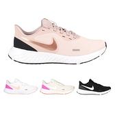 NIKE WMNS REVOLUTION 5 女慢跑鞋(免運 shoes ≡體院≡ BQ3207