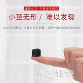 微型攝像頭無線wifi手機遠程室外家用高清夜視網絡監控器套裝探頭 js6643『黑色妹妹』