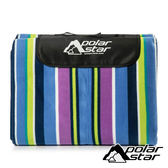 【PolarStar】高級植絨防潮睡墊 / 野餐墊 (300x300cm)『彩色直條』P18703 露營 戶外 沙灘墊 郊遊 爬行墊
