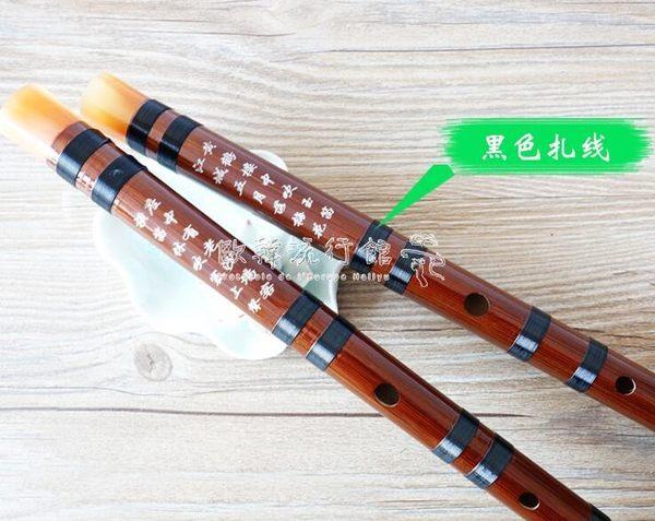 笛子初學者專業C調 F調 G調精致苦竹橫笛竹笛兒童成人演奏型  『歐韓流行館』