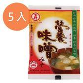 工研 營養味噌 140g (5包)/組