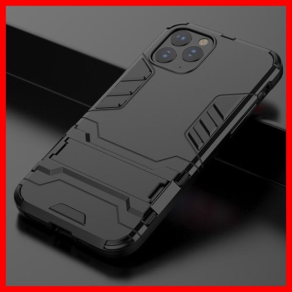 抗震防摔手機支架iPhone 12 mini XR X XS 11 Pro MAX SE手機殼隱藏式影片支架個性外殼