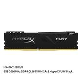 新風尚潮流 【HX426C16FB3/8】 金士頓 桌上型記憶體 DDR4-2666 8GB HyperX 超頻版